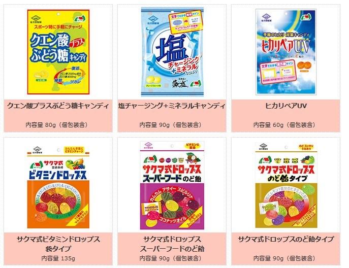 佐久間製菓株式会社のアメ
