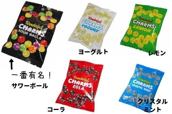 CHARMSの日本で販売されているキャンディ