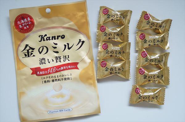 金のミルクの個数