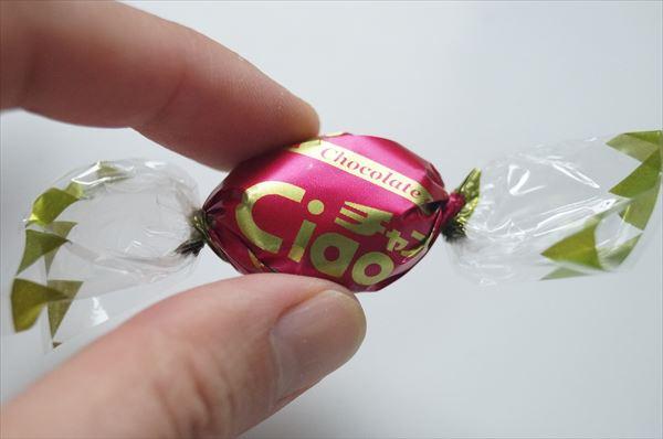 チャオのアメ